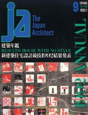 JA 9, Spring 1993