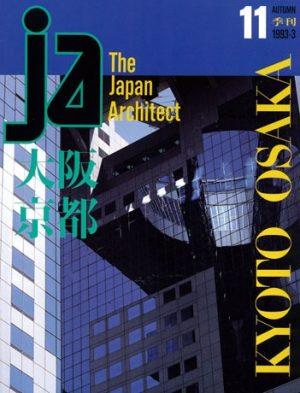 JA 11, Autumn 1993