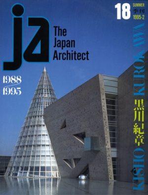 JA 18, Summer 1995