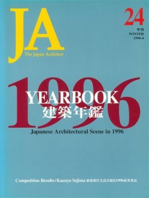JA 24, Winter 1997