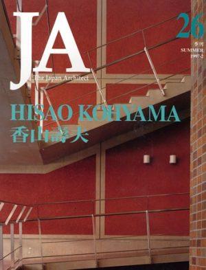 JA 26, Summer 1997
