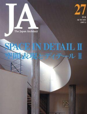 JA 27, Autumn 1997