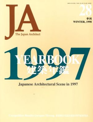 JA 28, Winter 1998