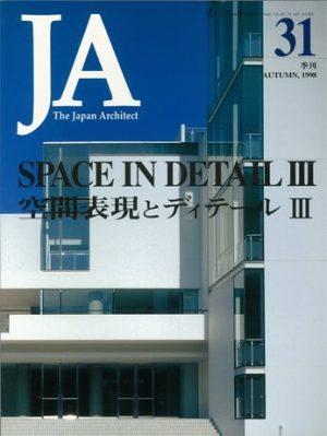 JA 31, Autumn 1998
