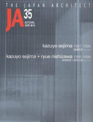 JA 35, Autumn 1999
