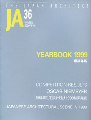 JA 36, Winter 2000