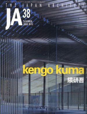 JA 38, Summer 2000