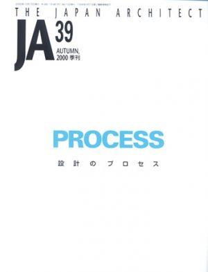 JA 39, Autumn 2000