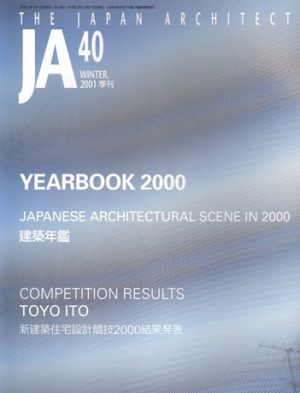 JA 40, Winter 2001