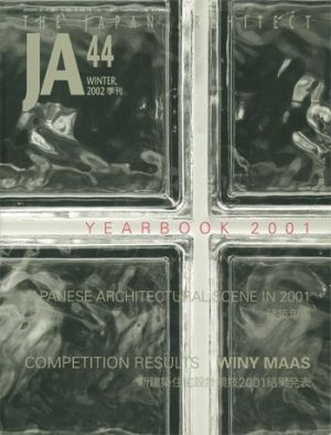 JA 44, Winter 2002