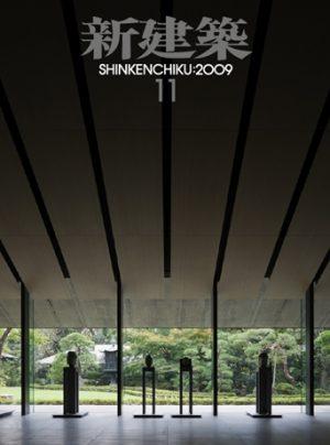 Shinkenchiku 2009:11