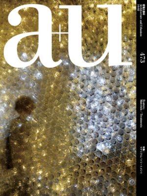 a+u 2010:02 Materials / Treatments