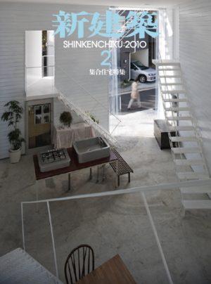 Shinkenchiku 2010:02