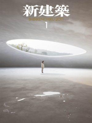 Shinkenchiku 2011:01