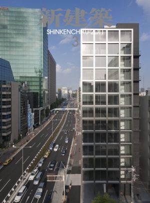 Shinkenchiku 2011:03
