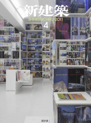 Shinkenchiku 2011:04