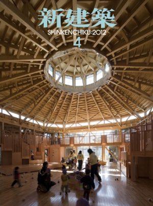 Shinkenchiku 2012:04