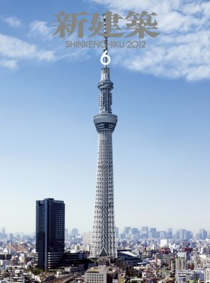 Shinkenchiku 2012:06
