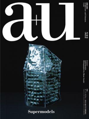 a+u 2014:03