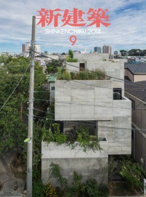 Shinkenchiku 2014:09