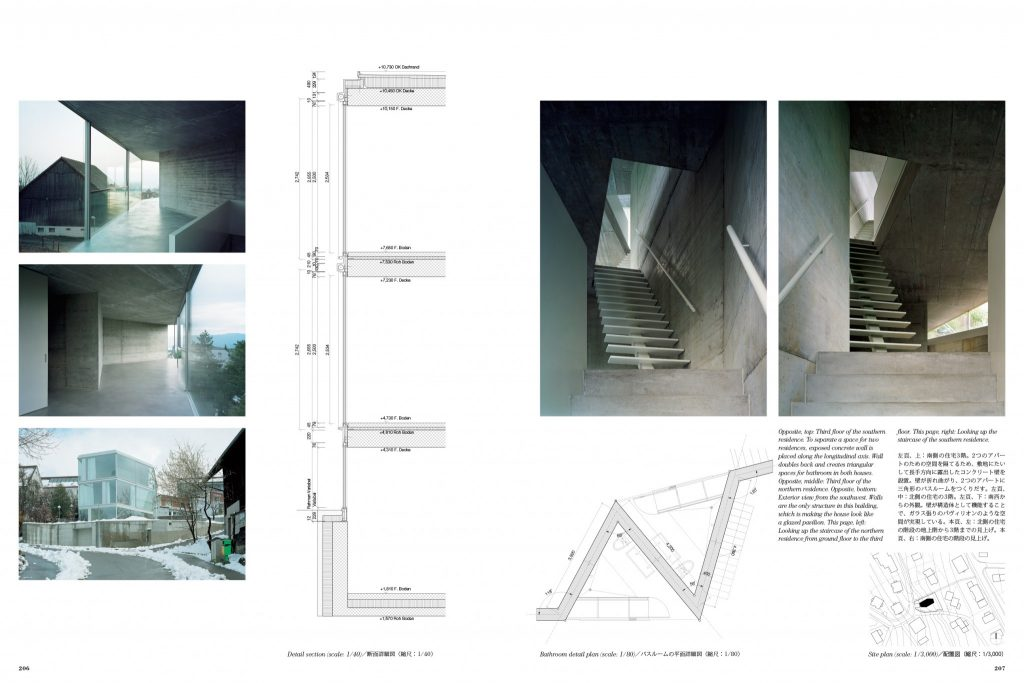 a+u Architecture and Urbanism May 2016 Special Issue