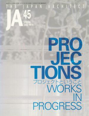 JA 45, Spring 2002