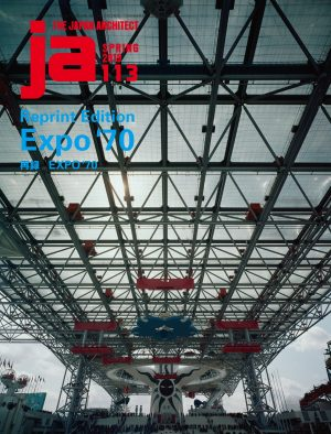 JA 113, Spring 2019