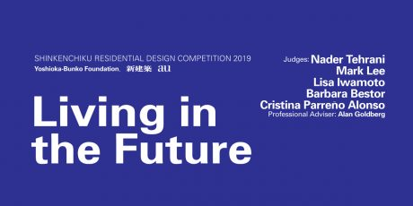 Shinkenchiku Residential Design Compeition 2019