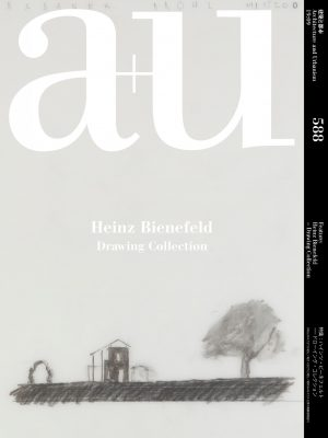 a+u Architecture and Urbanism Magazine – from Tokyo (Japan)