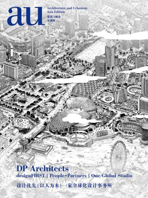 a+u Architecture and Urbanism Asia Edition