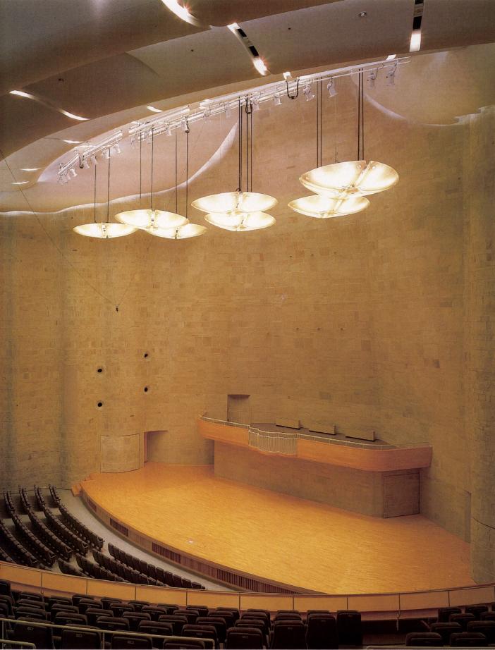 Konan Women's Univ. Ashihara Memorial Hall / Murano and Mori, Associated Architects