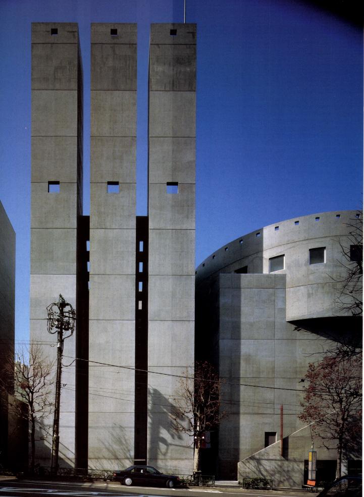 TERRAZZA / Kiyoshi Sei Takeyama + Amorphe Architects & Associates