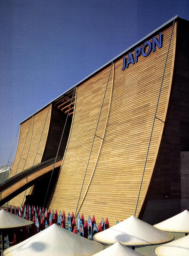 Expo '92 / Sevilla Japan Pavilion / Tadao Ando, Theilacker Pons, Contijoch, Marco Cardona