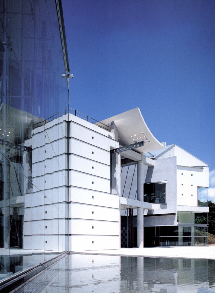 Saikai Pearl Sea Center/ Furuichi & Associates