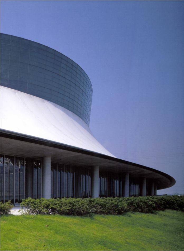 Park Dome Kumamoto / Daiichi-kobo Associates