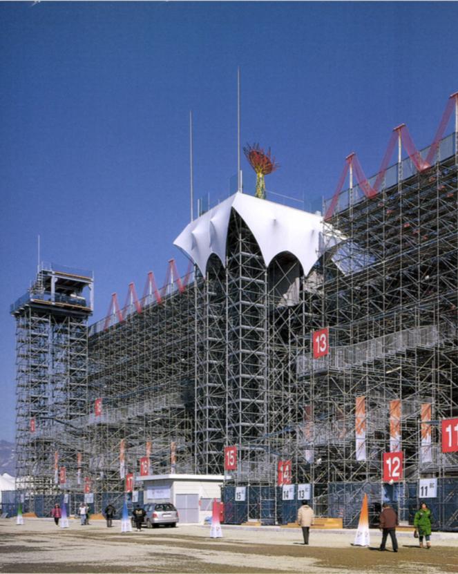 Stage Installation, Olympic Winter Games 1998 / Kiyonori Kikutake, NAOC, Maeda Corporation