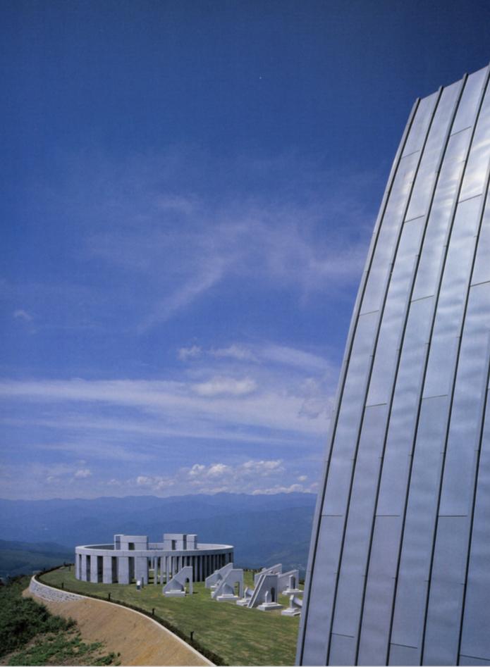 Gunma Astronomical Observatory / Arata Isozaki & Associates