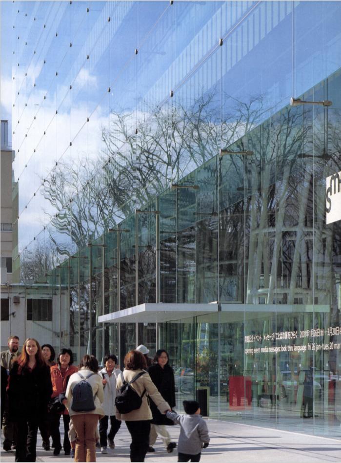 Sendai Mediatheque / Toyo Ito & Associates, Architects