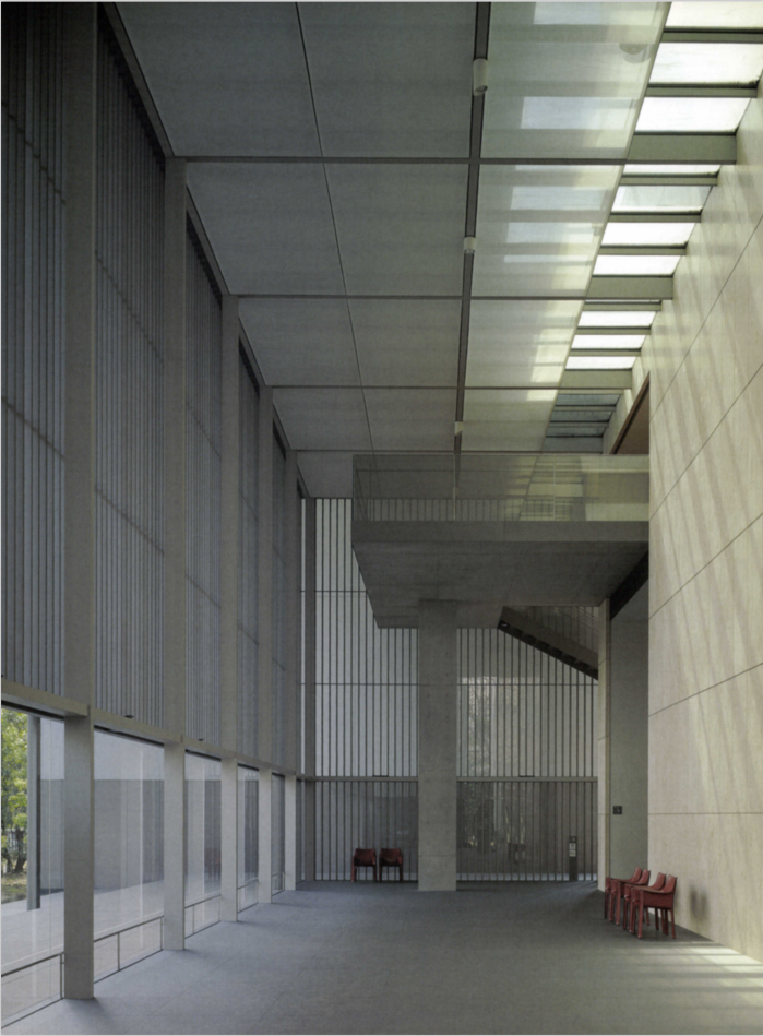 Tokyo National Museum the Gallery of Horyuji Treasures / Taniguchi & Associates