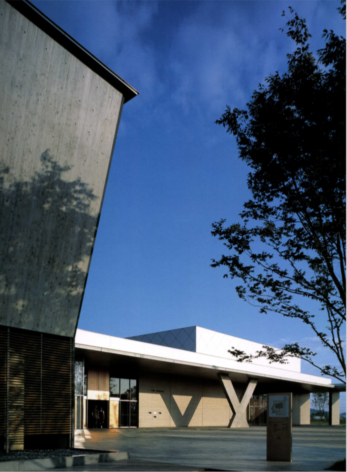 Fukui Prefectural Library & Archives / Maki and Associates