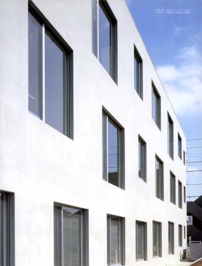 Funabashi Apartment / Office of Ryue Nishizawa