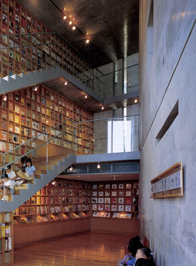 Picture Book Museum / Tadao Ando Architect & Associates
