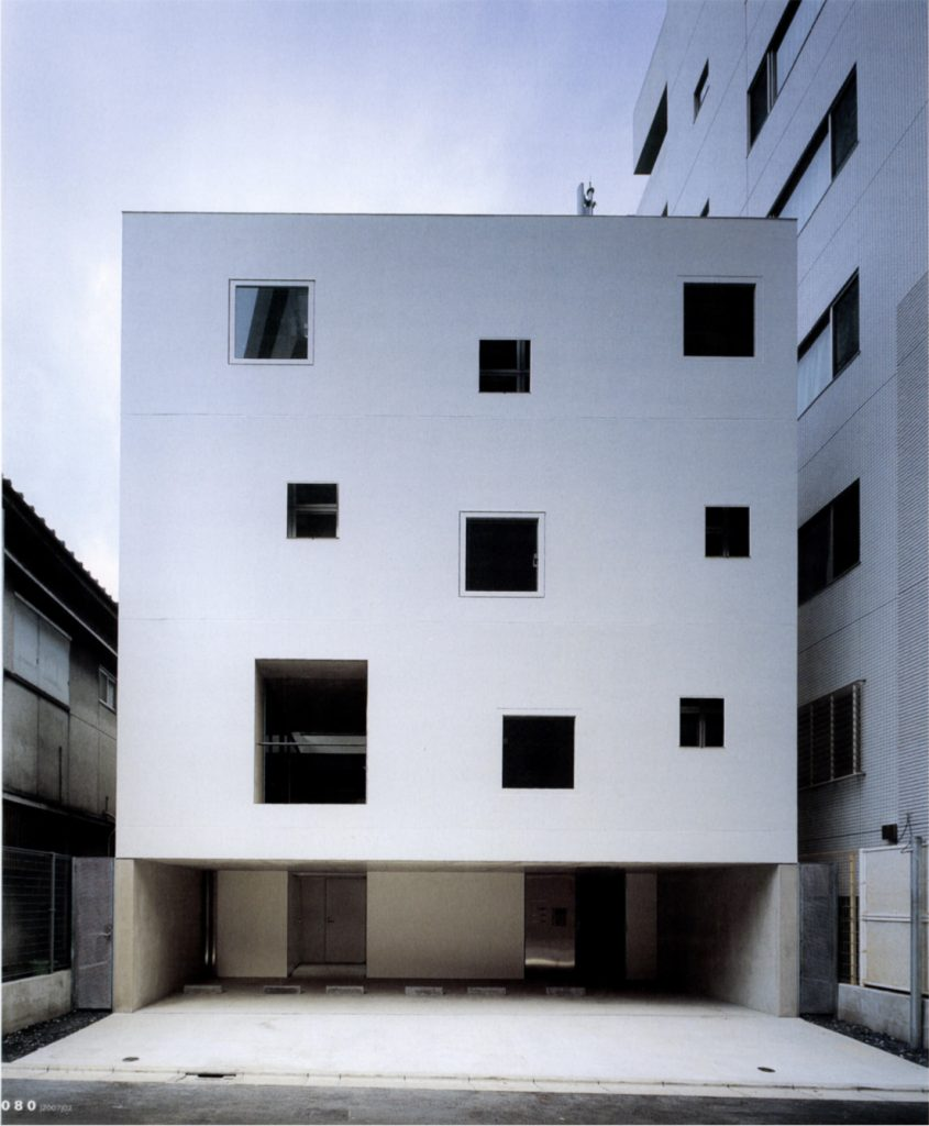 Studio Gotenyama / Chiba Manabu Architects