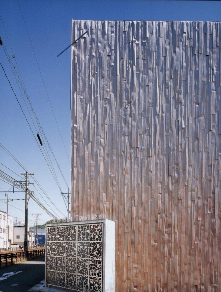 Church Shun-pu / Taira Nishizawa Architects
