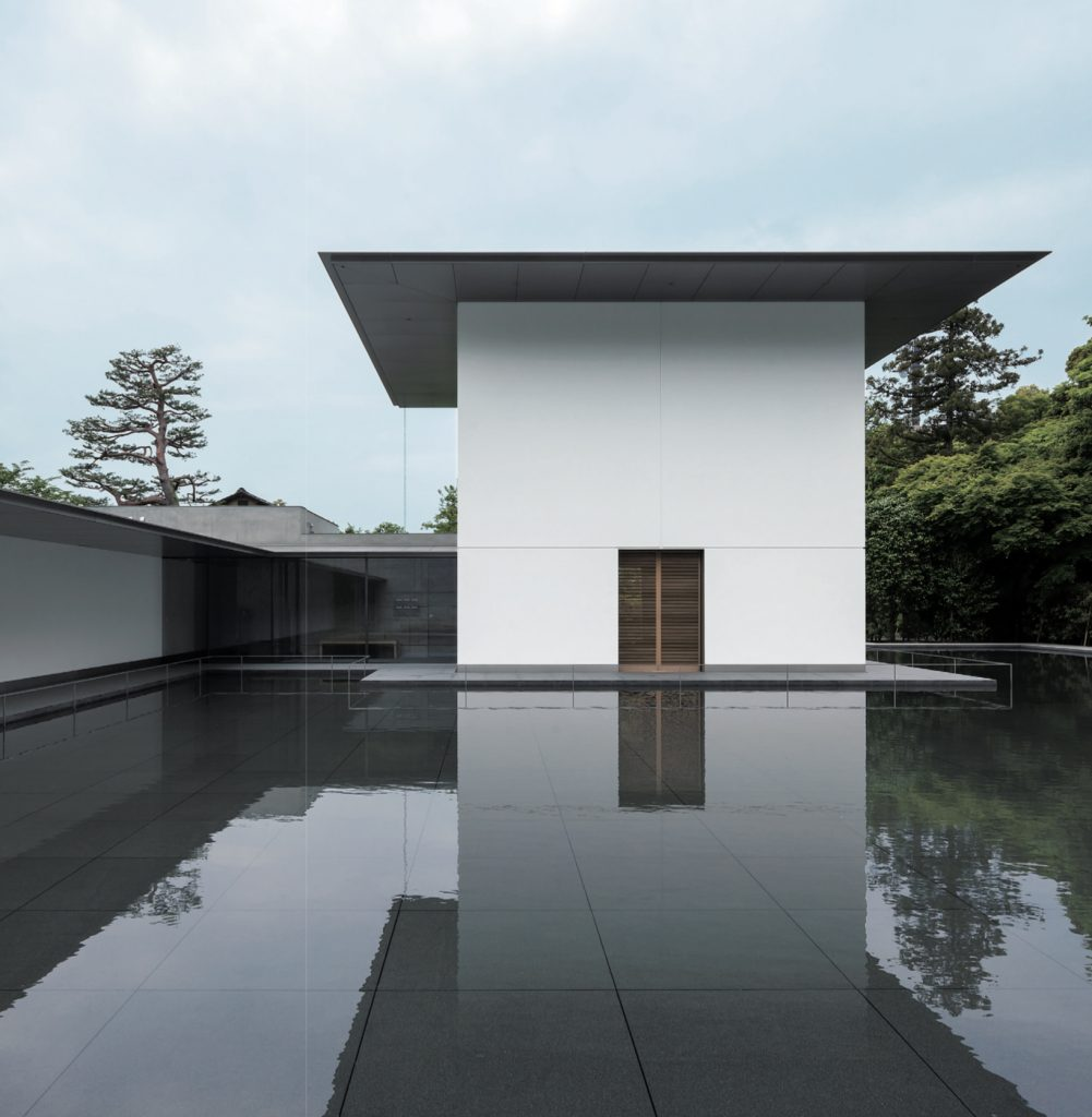 D.T. Suzuki Museum / Taniguchi and Associates