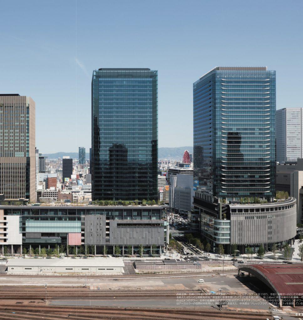 Grand Front Osaka / Nikken Sekkei, Mitsubishi Jisho Sekkei, NTT Facilities