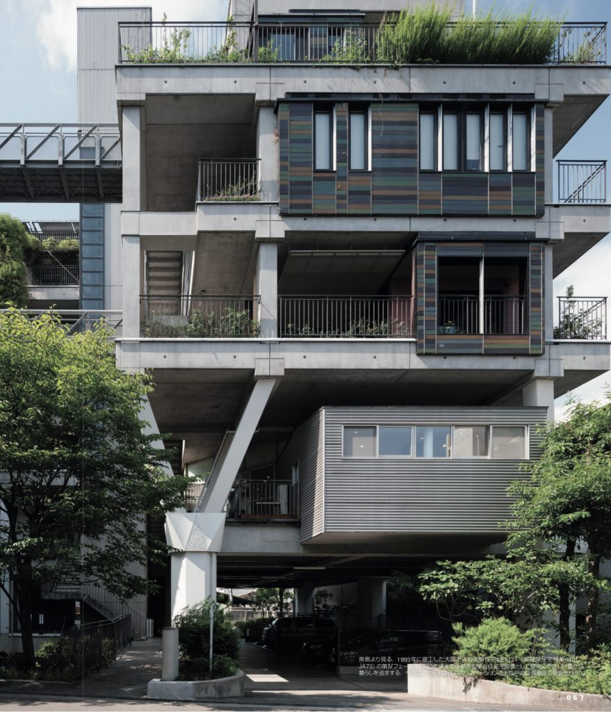 Next21 Phase IV / Shu-Koh-Sha, Yoshiji Takehara / Moo Architect Workshop,Yoko Chikazumi