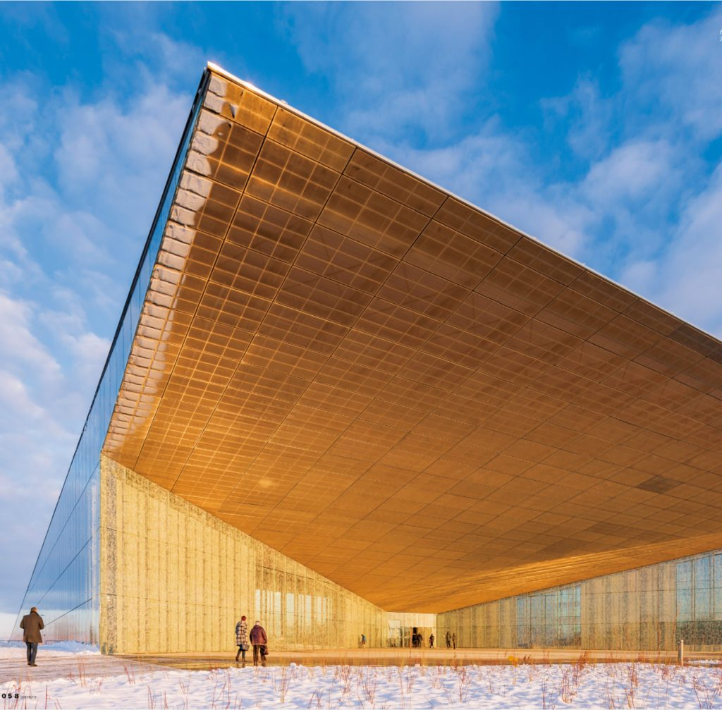Estonian National Museum / Dorell.Ghotmeh.Tane / Architects Paris