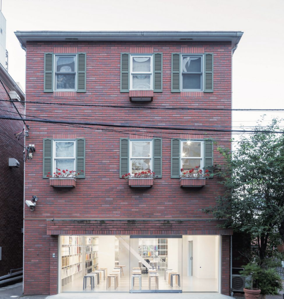 Shinkenchiku-Sha Aoyama House / Office of Kumiko Inui