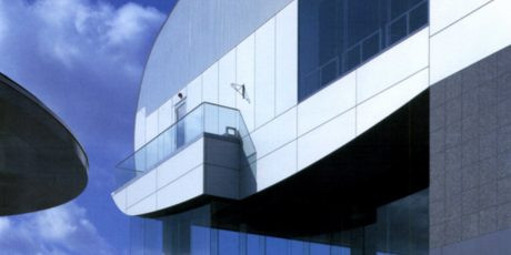 Archive: Japanese Architecture (1998)